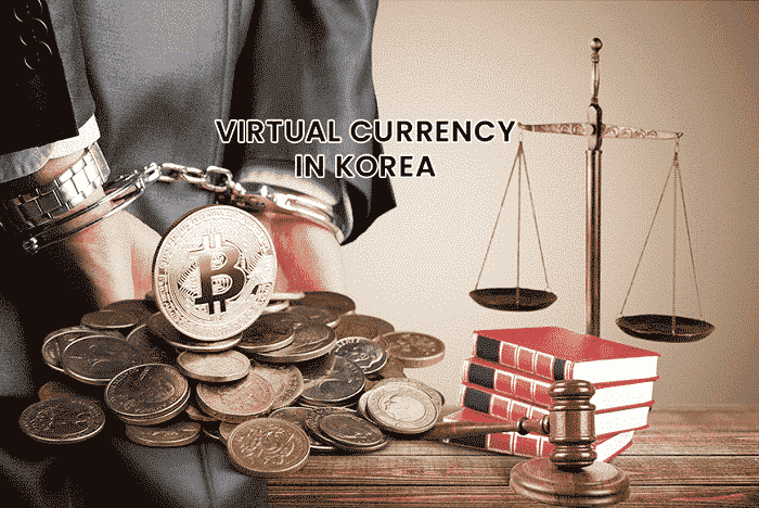 Virtual currency in Korea