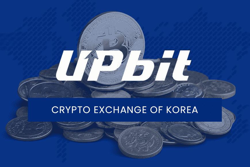Largest crypto exchange